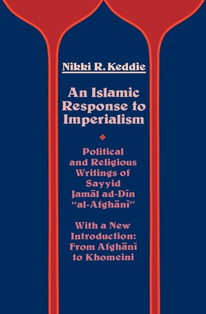 An Islamic Response to Imperialism