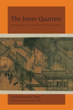 The Inner Quarters