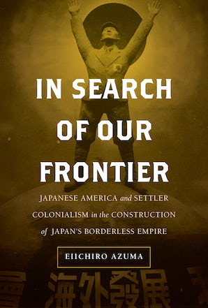 In Search of Our Frontier