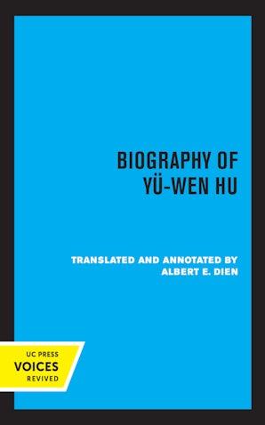 Biography of Yu-Wen Hu