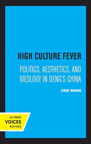 High Culture Fever