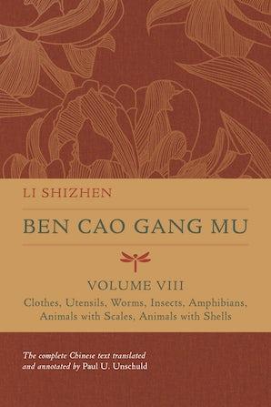 Ben Cao Gang Mu, Volume VIII