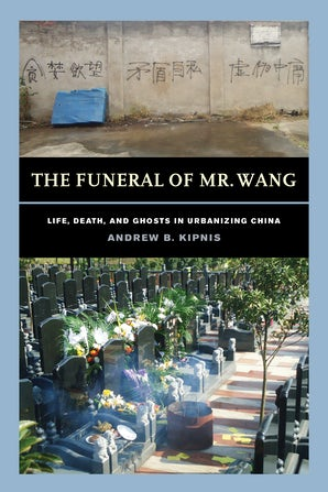 The Funeral of Mr. Wang