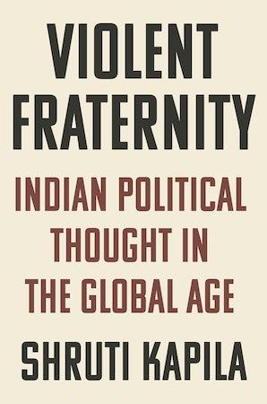 Violent Fraternity