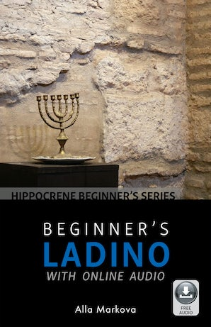 Beginner's Ladino with Online Audio