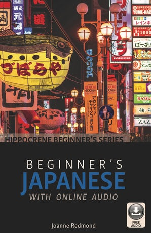 Beginner's Japanese with Online Audio
