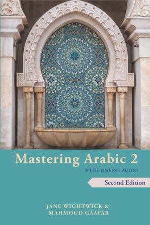 Mastering Arabic 2 with Online Audio, 2nd edition