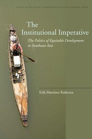 The Institutional Imperative