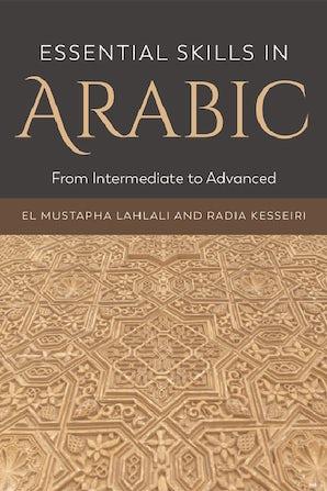 Essential Skills in Arabic