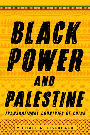 Black Power and Palestine