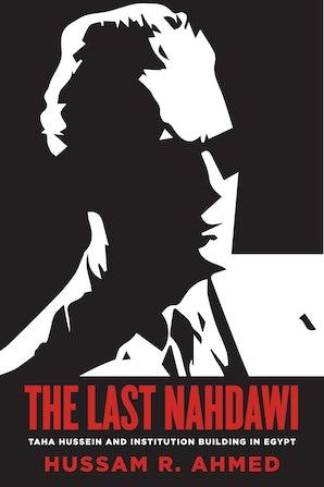 The Last Nahdawi