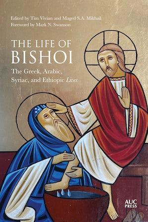 The Life of Bishoi