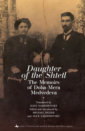 Daughter of the Shtetl