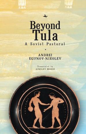Beyond Tula