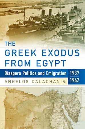 The Greek Exodus from Egypt