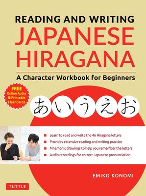 Reading and Writing Japanese Hiragana